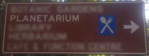 Brown sign for Planetarium