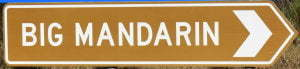 Brown sign for Big Mandarin