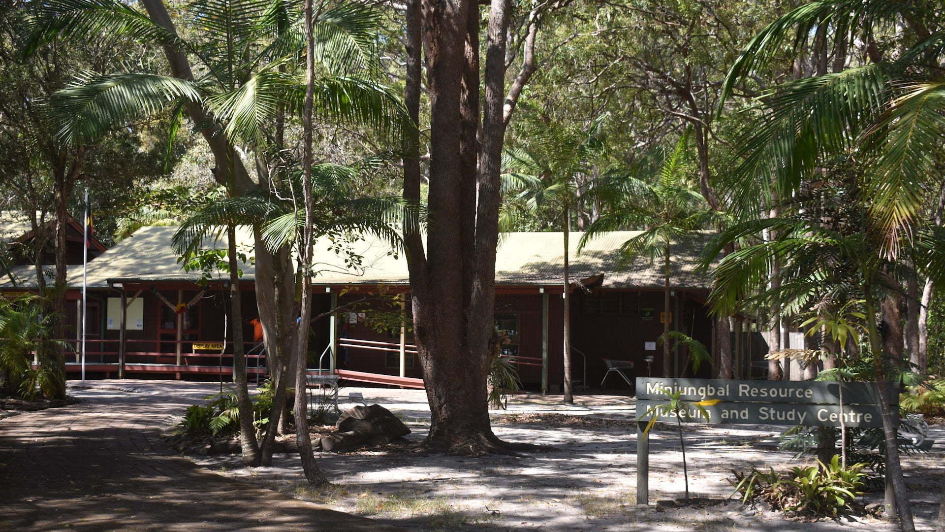 Minjungbal Aboriginal Museum