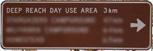 Brown sign for Deep Reach Day Use Area