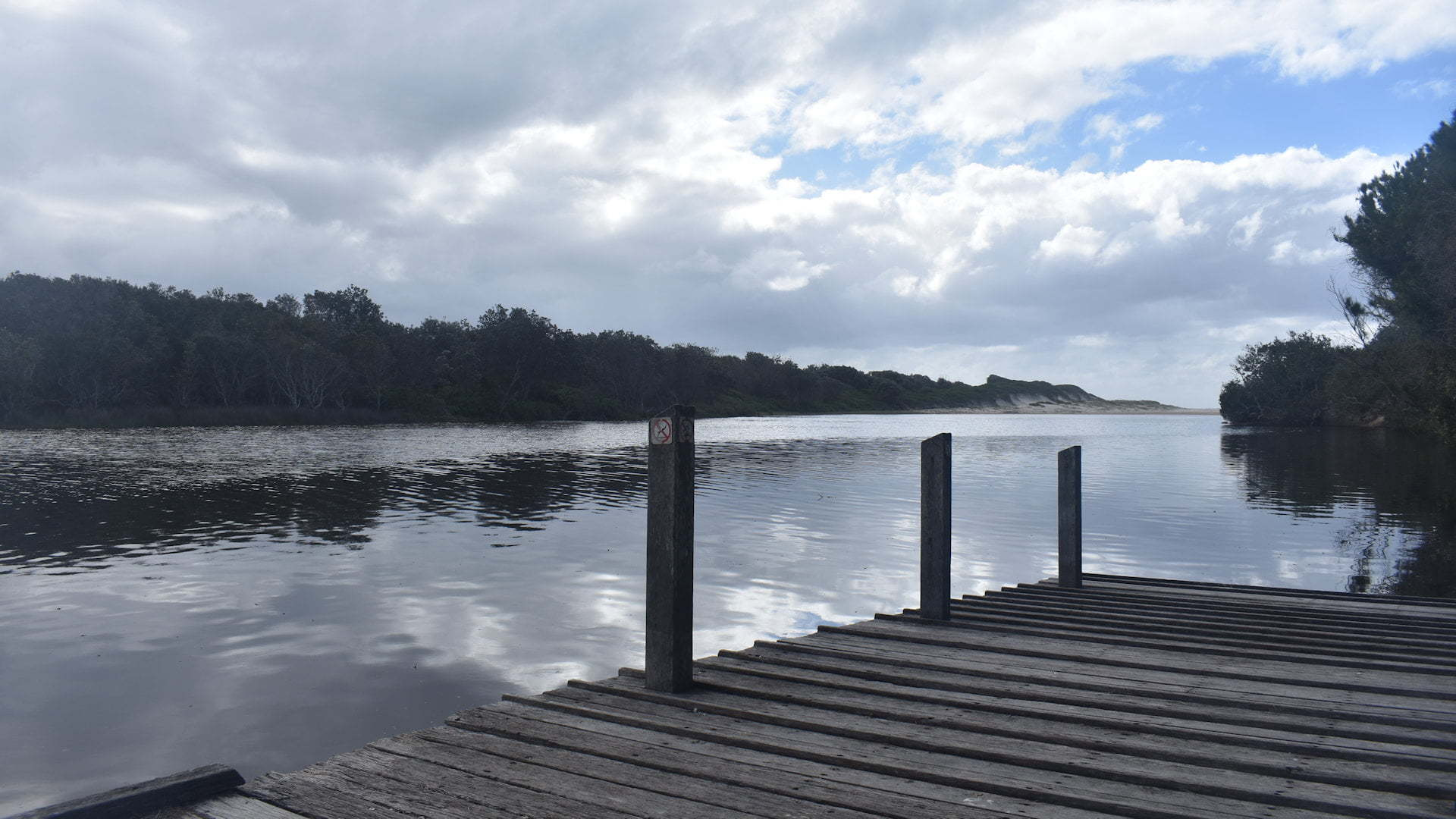 Boat ramp at the Lake Arragan camping area in Yuraygir National Park near Brooms Head